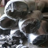 Buy cheap Seamless Elbows Standard S3 Part 1 Forged Steel Flanges 90 Degrees According To DIN 2605 / EN 10253 product
