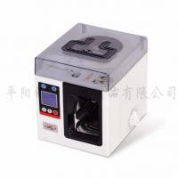 Quality Automatic Money Binder, Professional Banknote Binding Machine for sale