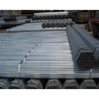 Buy cheap Hot Dipped Galvanized Steel Pipe product