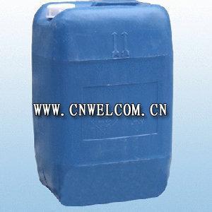 Quality Acetic Acid Glacial 99%min for sale