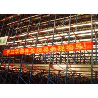 Buy cheap Semi Automated Orange 35-45 M / Min Radio Shuttle Racking For Logistic Distribution Centers product