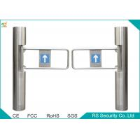 Buy cheap Supermatic Automatic Intelligent BI Direction Swing Gate Hign 980mm product