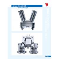 Buy cheap simple operation+high quality apg epoxy resin mould epoxy insualtor bushing machine product