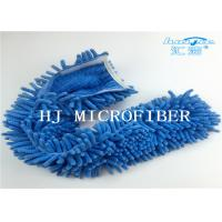 Buy cheap Microfiber Cloth For Car Tools , Microfiber Towels For Car And Windows Cleaning Magic Duster Mops product