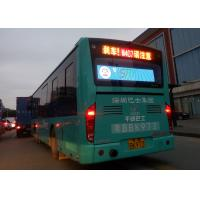 Buy cheap 6mm Digital Taxi Top LED Display Rear Window LED Destination Boards For Buses product