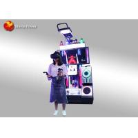 Buy cheap High Income Virtual Reality Music Arcade Game Machine Interactive Dancing Simulator from wholesalers