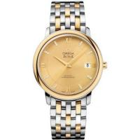 Buy cheap Buy Omega watch on sale- Ville 424.55.37.20.58.001 mechanical men product