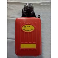 Buy cheap 60min Compressed Oxygen Self Rescuer with MA certification from wholesalers