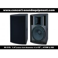 """Buy cheap 475W 1.4"""" + 15"""" Full Range Speaker Sound Equipment For Nightclub , Disco , Conference And Church product"""