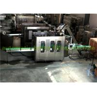 Buy cheap Small Glass Bottle Filling Machine , Germany Purified Pure Water Bottling Plant from wholesalers