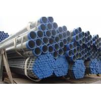 Buy cheap BPS Threading Galvanized ERW Pipes with EN10204 Certificate product
