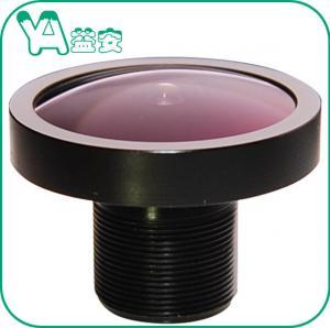 Buy cheap Camera Dual Cctv Fisheye LensF2.0 2.8mm , 1/2.5'' Sensor Mobile Phone Camera Lens product
