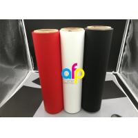 Buy cheap Black Matte Velvet Lamination Films product
