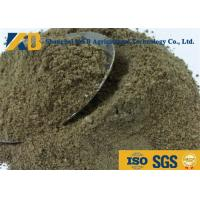 Buy cheap Nutritious Fish Meal Animal Feed Powder Ensure Aquatic Animals Grow Faster from wholesalers