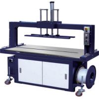 Buy cheap High speed automatic Strapping machine,PP strap machine,Bundling machine YS-305 with press from wholesalers