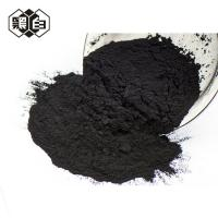 Buy cheap Macromolecule Removal Food Safe Activated Charcoal , PH 2-6 Food Charcoal Powder product