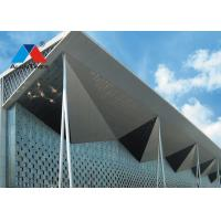 Buy cheap Doulbe Curved Aluminium Perforated Panel For School / Metal Wall Cladding product