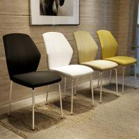 Buy cheap Home Monte Faux Leather Contemporary Metal Dining Chairs product