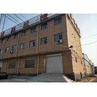 Anping Chengke Wire Mesh Equipment Co., Ltd.