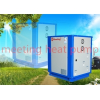 Buy cheap Mds50d Ground Source Heat Pump Heating And Refrigeration Unit Has Its Own Brand And Patent product