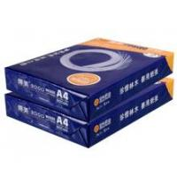 China low price  copier paper a4 80 gsm Seller on sale