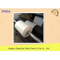 Buy cheap HDPE & LDPE Co - Extruded Films For Air Cushion Film , 25mic 30mic 35mic Thickness product