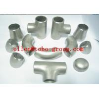Buy cheap CuNi Pipe Fitting Seamless ERW Welded Elbow Tee Reducer Cap EEMUA 146 C7060x Copper Nickel product