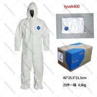 Buy cheap Disposable Heavy Duty  Breathable Coverall, Disposable Coverall is Hooded with Elastic Wrist and Ankles, L/XL, White product