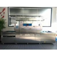 450KG Stainless Steel Kitchenaid Commercial Dishwasher ECO-L390P2