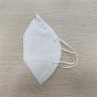Buy cheap 4 Ply FFP2 Personal KN95 Respirator Mask Skin Friendly Comfortable Wearing product