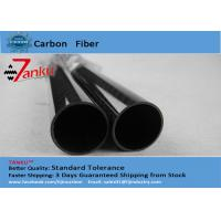 Buy cheap Od 14mm 15mm 16mm 17mm Reinforced Carbon Fiber Tube For Helicopter product