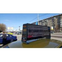 Buy cheap Waterproof P 5 Led Car Led Display for Video Turned Automatically product