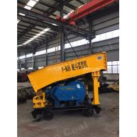 Buy cheap 380V P90B tunnel underground Mucking Loader for sale from wholesalers