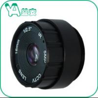 Buy cheap Automatic 1/2.5'' 16MP Manual Iris CS Camera Lens With Ir For Ccd / Cmos Camera product