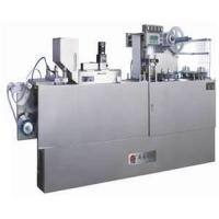 Buy cheap KBG-50 High Speed circular rotary plate Blister Clamshell Packing Machines PVC, PE, PP product