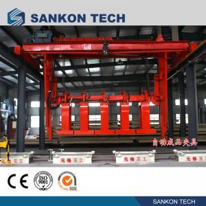 Buy cheap Hoist Automatic Concrete Block Making Machine product
