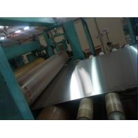 Buy cheap Stainless steel sheet 430 / 2B / NO.4  /8K/HLWith PE product