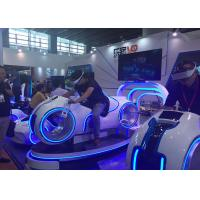 Buy cheap Exciting 9d Virtual Reality Experience / Virtual Reality Motorcycle Ride Blue & White product