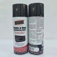 Buy cheap Indoor Outdoor Black Aerosol Spray Paint Anti Faded For Plastic Renews / Revitalizes product