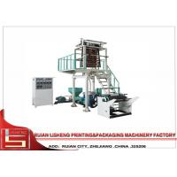 China Quick Screen Change Film Blowing Machine with Extrusion Blow Moulding on sale