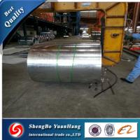 Buy cheap 1220MM/1250MM Galvanized steel coil,zinc 40-200g/m2 from wholesalers