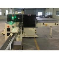 Buy cheap Nylon Packaging Tissue Paper Packing Machine Fully Automatic Panasoinc Servo Motor product