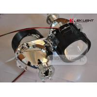 Buy cheap High Brightness HID Projector Lights product
