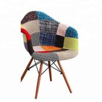 Buy cheap Patchwork Armchair Style Dining Chairs For Living Room / Meeting Room product