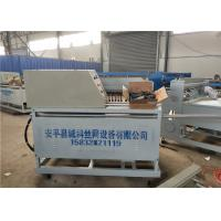 Buy cheap PLC Wire Mesh Spot Welding Machine For Weld Mesh Sheets , Mesh Fence Panel product