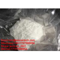 China Fat Loss Testosterone Anabolic Steroid Testosterone Enanthate Powder 315-37-7 UK on sale