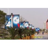 Buy cheap Double Printed Flex Banner(610gsm) product