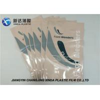 Buy cheap 170 Microns Form Fill Seal Film 3 - 5 Layer Co Extrusion Polyethylene Packaging Bags product