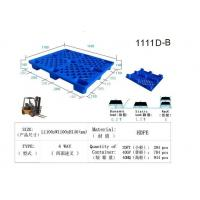 Buy cheap Rackable Euro HDPE Plastic Skids Pallets , Warehouse Plastic Floor Pallet product