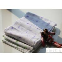 Buy cheap Customized Size Soft Small Baby Cloth Diapers Good Absorption from wholesalers